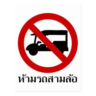 NO Tuk-Tuk TAXI ⚠ Thai Road Sign ⚠ Postcard