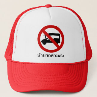 NO Tuk-Tuk TAXI ⚠ Thai Road Sign ⚠ Trucker Hat