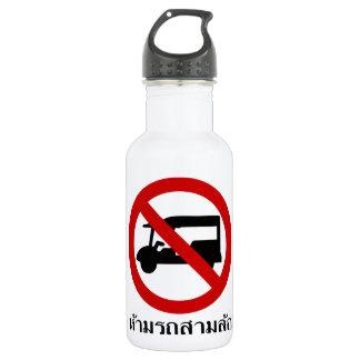 NO Tuk-Tuk TAXI ⚠ Thai Road Sign ⚠ Water Bottle