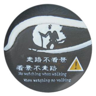 No Watching when Walking plate