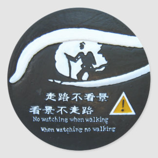 No Watching When Walking sticker