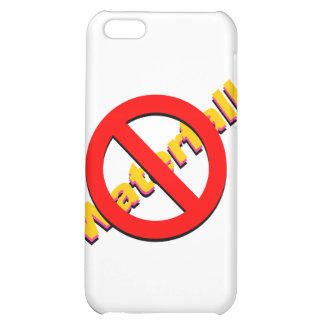 No Waterfall iPhone 5C Case