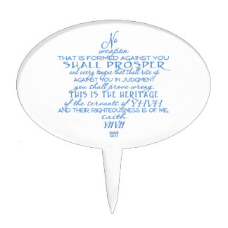 No Weapon Star of David Cake Topper