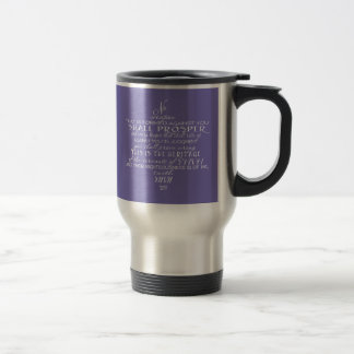 No Weapon Star of David (Custom Color) Travel Mug
