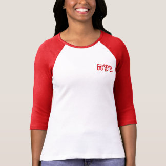 Noa, Noah T-shirts