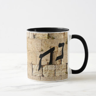 Noach, Noah - HaKotel (The Western Wall) Mug