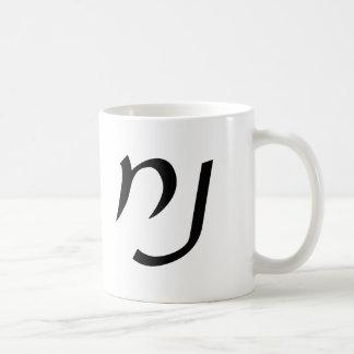 Noach (Noah) - Hebrew Script Lettering Coffee Mug