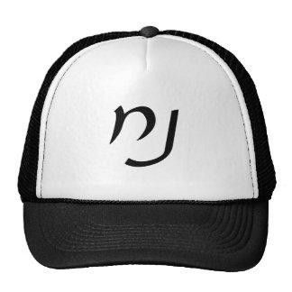 Noach (Noah) - Hebrew Script Lettering Trucker Hat