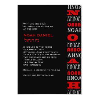 Noah Cool Modern Bar Mitzvah Invitation Red Black