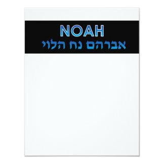 Noah Custom Thank You Card
