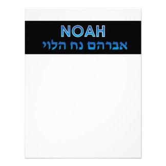 Noah Custom Thank You Custom Invite