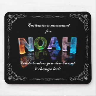 Noah  - The Name Noah in 3D Lights (Photograph) Mouse Pad