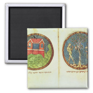Noah's Ark and Adam and Eve 2 Inch Square Magnet