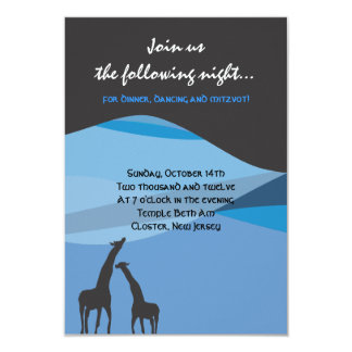 Noah's Ark Bar Bat Mitzvah Reception Party card Invites