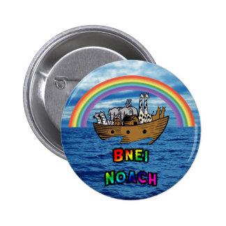 Noah's Ark - Bnei Noach 2 Inch Round Button