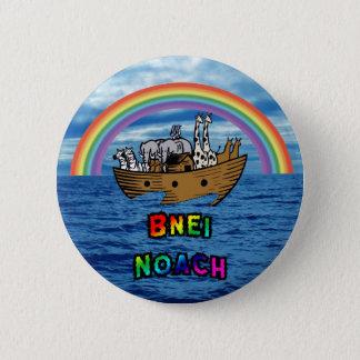 Noah's Ark - Bnei Noach Pinback Button