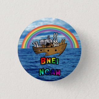Noah's Ark - Bnei Noah Button
