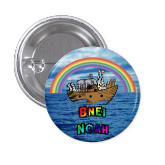 Noah's Ark - Bnei Noah Buttons