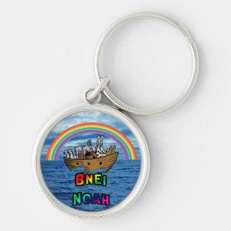 Noah's Ark - Bnei Noah Keychain