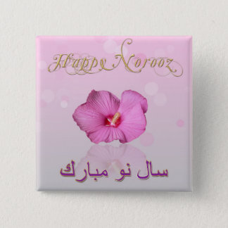 Noble Persian New Year Bloom - Button