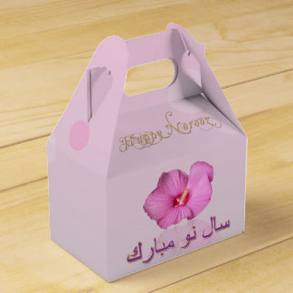 Noble Persian New Year Bloom - Favor Box Gable