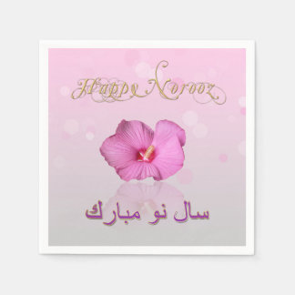 Noble Persian New Year Bloom - Paper Napkin