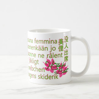 NObody's Bitch Enchanted Guava Limedrop Hues Coffee Mug