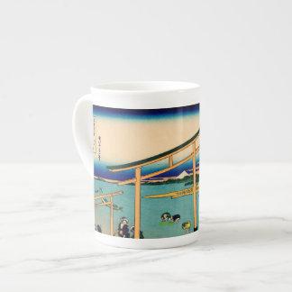 Noborito Bay Tea Cup