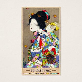Nobukazu Yosai Favourites Of Beautiful Ladies Love Business Card