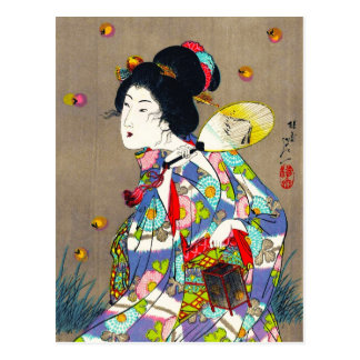 Nobukazu Yosai Favourites Of Beautiful Ladies Love Postcard