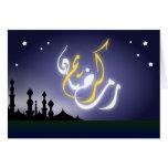Noche islámica de la mezquita del kareem del Ramad Felicitaciones