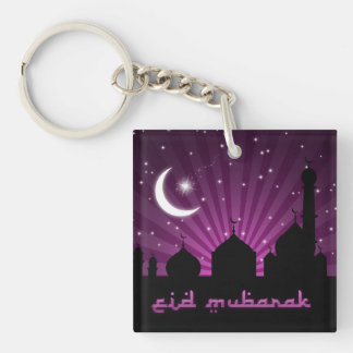 Noche púrpura de la mezquita de Eid - llavero