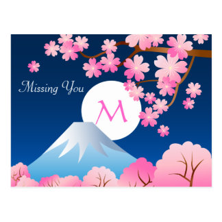 Noche Sakura de Japón de la primavera de las Postal