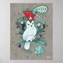 noctua poster r0ede7edace17480499939e1e4bf38b96 tvg 210 Party Simplicity Free Owl Party Printables & Gift Ideas