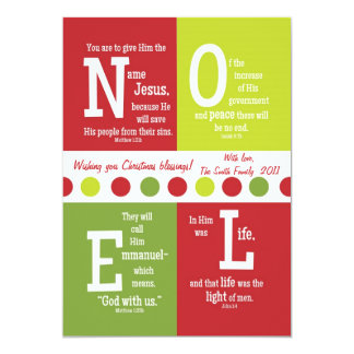 NOEL 2-Sided Scripture Christmas Card-Customize It Card