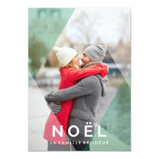 Noël Moderne | Carte de Noël Card
