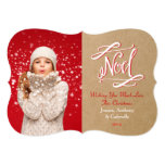 Noel Rustic Vintage Holiday Photo Card Personalized Invite