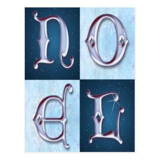 NOEL STARS by SHARON SHARPE Postcard