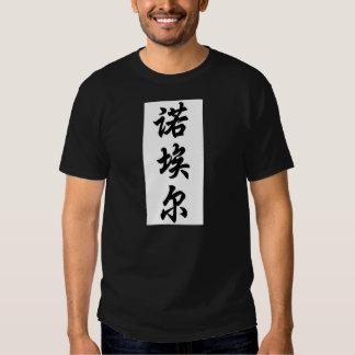 noell tee shirt