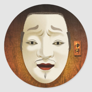 Noh Mask - Chujo Classic Round Sticker