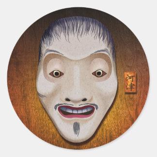 Noh Masks - Kawazu Classic Round Sticker