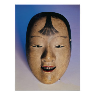 Noh theatre mask of a young boy called print