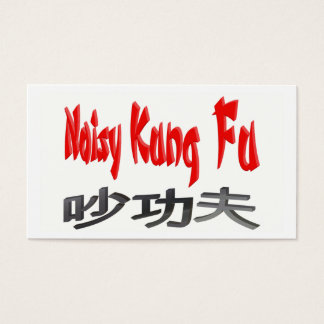 Noisy Kung Fu Business Card