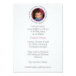 Nombramiento judío rosado del bebé invitación personalizada