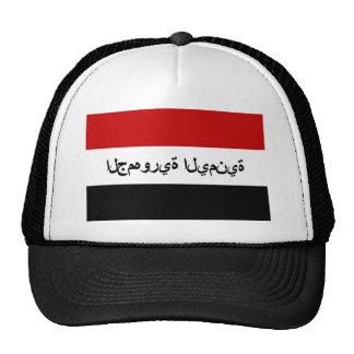 nombre árabe del texto del país de la bandera de gorras de camionero