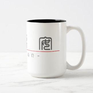 Nombre chino para 20228_0.pdf mariano taza