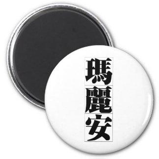Nombre chino para 20228_3 pdf mariano iman