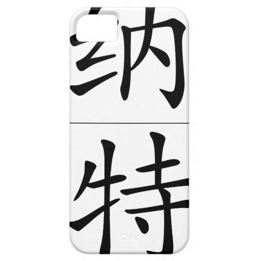 Nombre chino para 20741_1.pdf nacional iPhone 5 Case-Mate carcasa