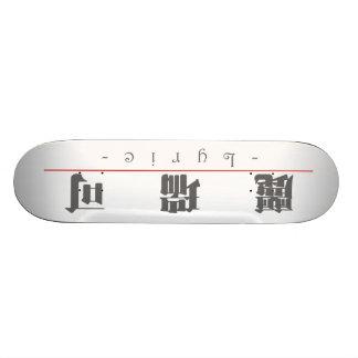 Nombre chino para 21324_3 pdf lírico monopatines personalizados