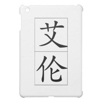 Nombre chino para Aaron 20389_1.pdf